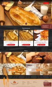Нов дизайн на уеб сайт Софийска баница